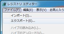 regedit-backup-windows (5)