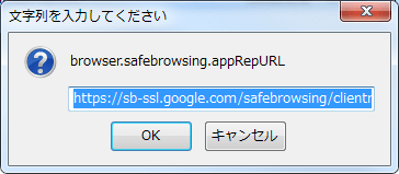 safebrowsing-firefox (3)