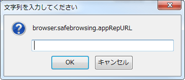 safebrowsing-firefox (4)