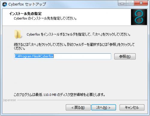 Cyberfox (10)
