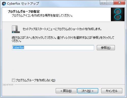Cyberfox (11)
