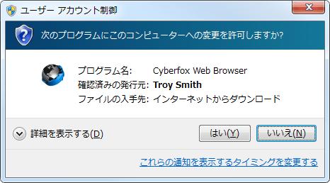 Cyberfox (4)