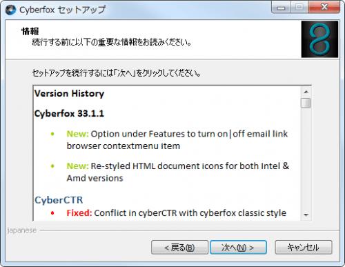 Cyberfox (9)