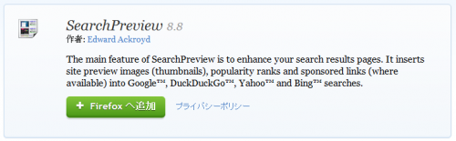 SearchPreview (1)