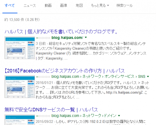 SearchPreview (4)