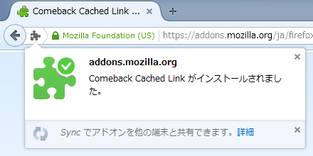 Comeback Cached Link (3)