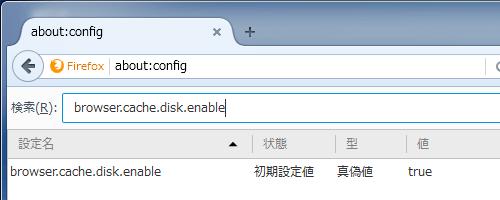 Firefox Cache in RAM (1)