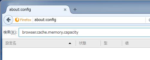 Firefox Cache in RAM (3)