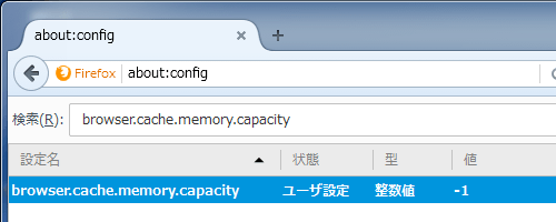 Firefox Cache in RAM (7)