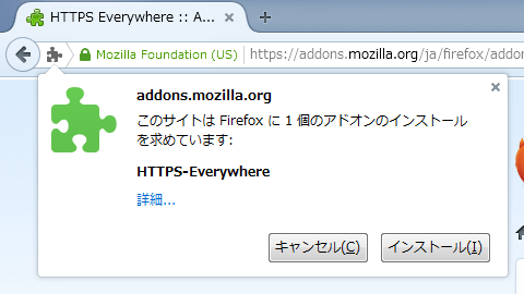 HTTPS Everywhere (2)