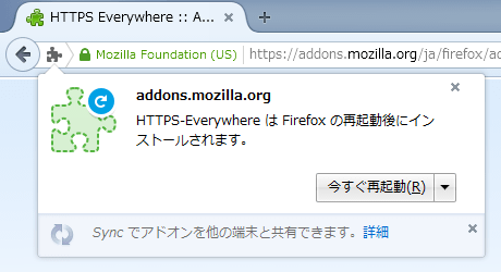 HTTPS Everywhere (3)