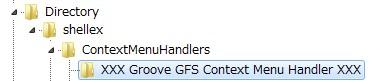 Remove Shared Folder Synchronization (4)