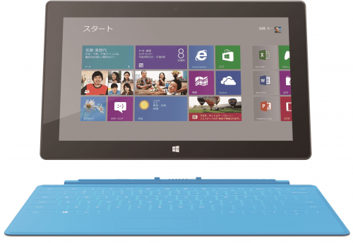 SurfaceRTandSurfacePro_01_Print