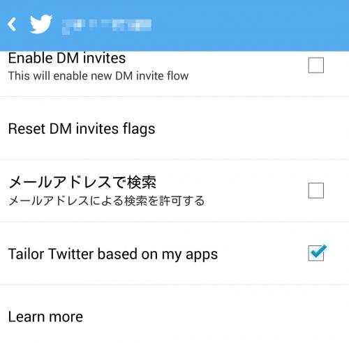 Twitter-app-tracking (2)