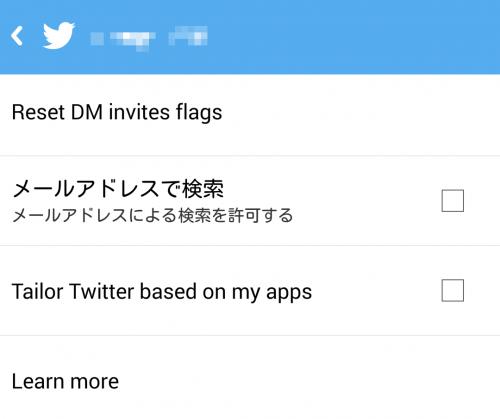 Twitter-app-tracking (3)
