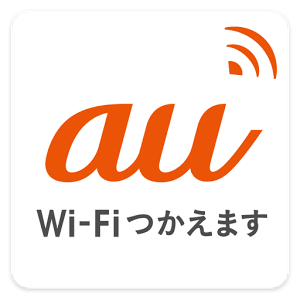 Wi-Fi-Autoenable-AU (3)