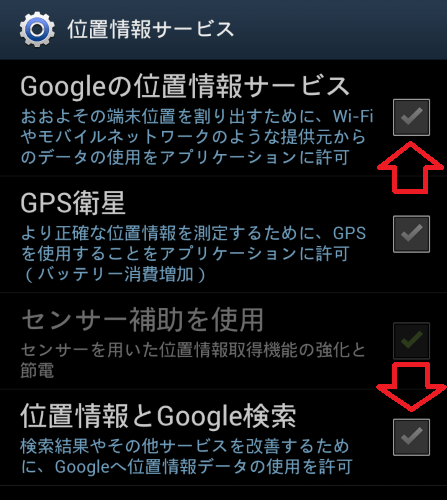 Wi-Fi-Autoenable-AU (4)