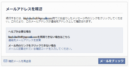 facebookPage-business (3)