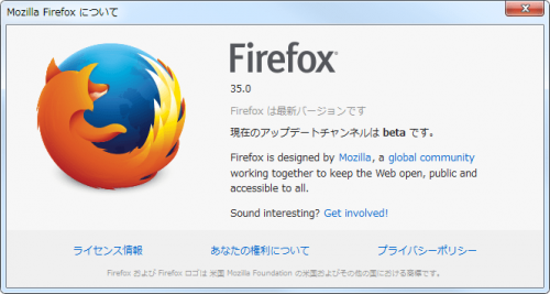 Mozilla-Firefox-35-bug-fix (1)