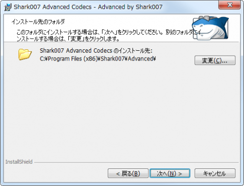Shark007s ADVANCED Codecs (11)