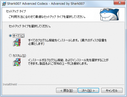 Shark007s ADVANCED Codecs (12)