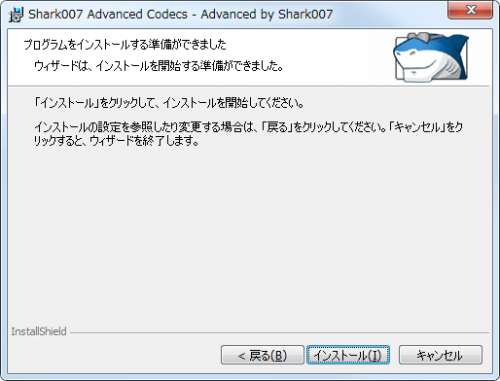 Shark007s ADVANCED Codecs (13)