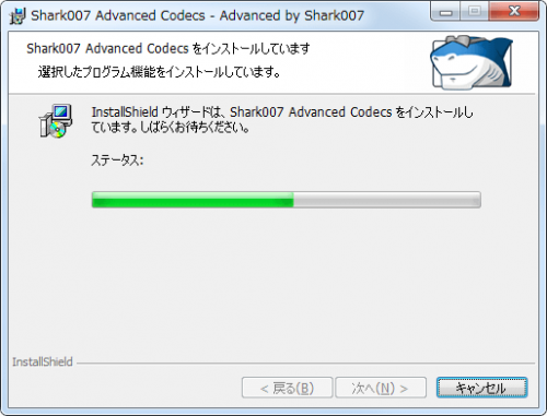 Shark007s ADVANCED Codecs (14)