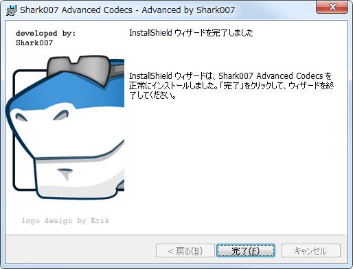 shark007 advanced codecs s