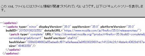 mozilla-firefox-update-xml (2)