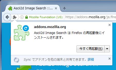 Ascii2d Image Search (3)