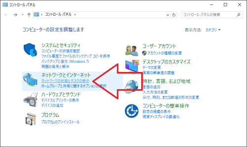 DNS-Server-Change-windows10 (2)