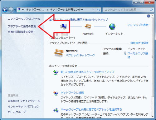 DNS-Server-Change-windows7 (3)
