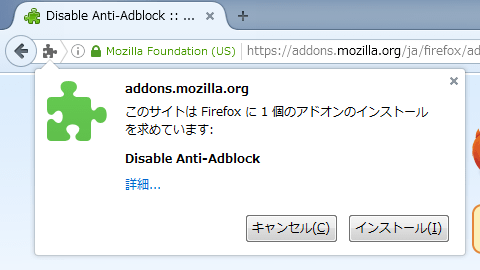 Disable Anti-Adblock (2)