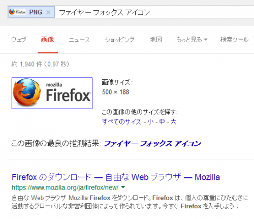 Search By Image (by Google) (5)