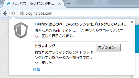 Firefox-TrackingProtection (5)