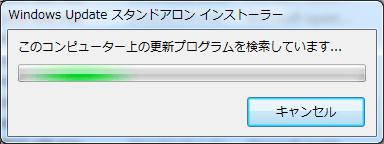 Windows Updates Downloader (15)