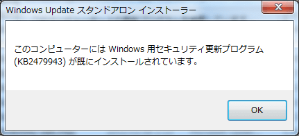 Windows Updates Downloader (16)