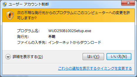 Windows Updates Downloader (3)