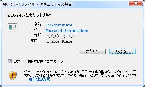 ZoomIt (3)