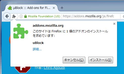 μBlock (2)