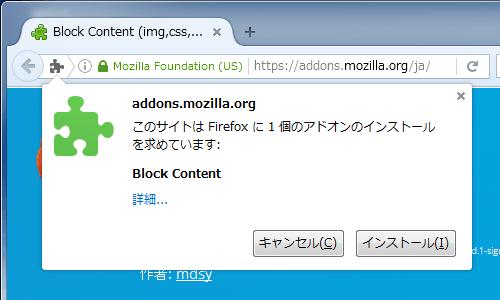 Block Content (2)