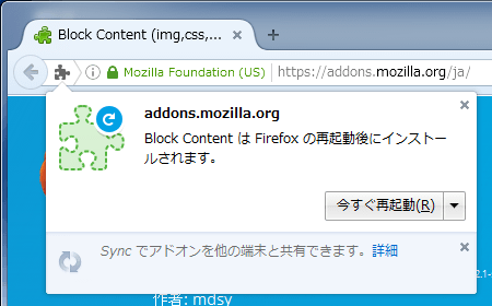 Block Content (3)