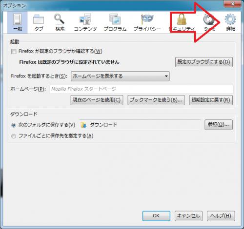 CNNIC-Firefox (2)