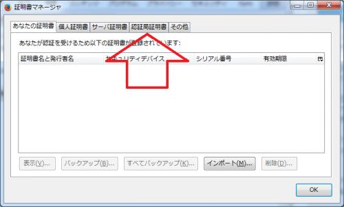CNNIC-Firefox (5)