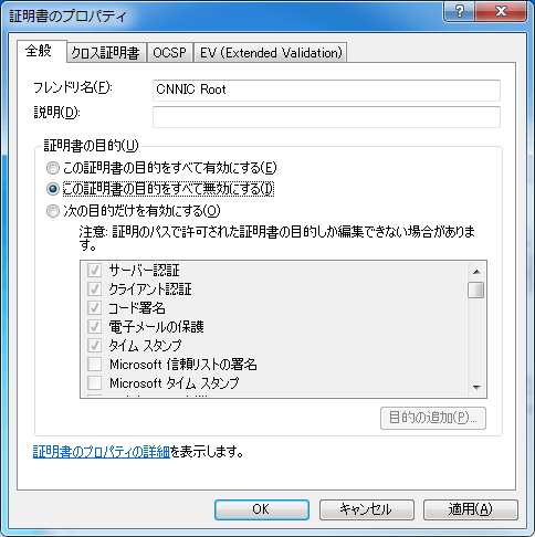 CNNIN-Windows (7)