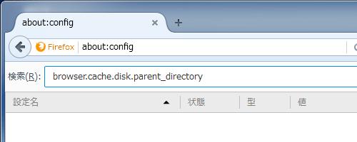 Firefox Cache in RamDisk (0)