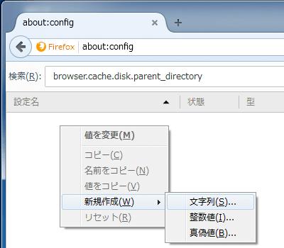 Firefox Cache in RamDisk (1)