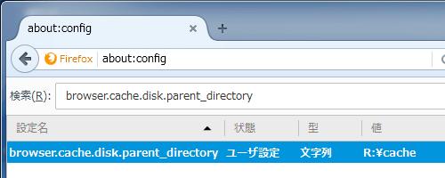 Firefox Cache in RamDisk (4)