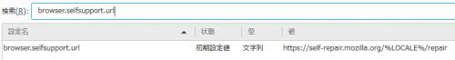 Firefox-Heartbeat (3)