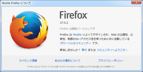 Firefox Manual Update (1)